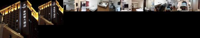 Manhattan Hotel Apartment Harbin