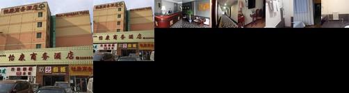 Yikang Business Hotel