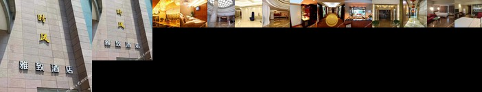 Changshu Yazhi Hotel