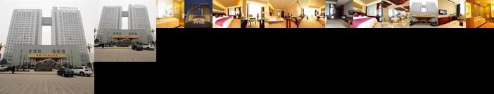 Nanyang Futang Zhongzhou International Hotel