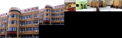 City Wanjing Hotel Hefei Gaoxin District