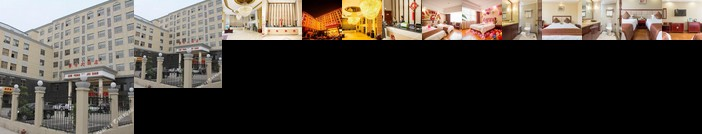 Junfeng Hotel