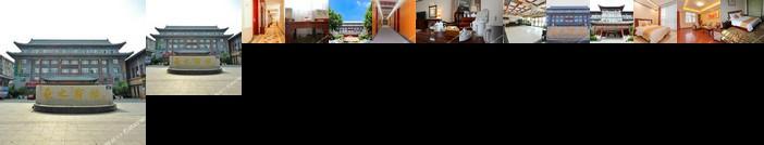 Linyi Xizhi Hotel
