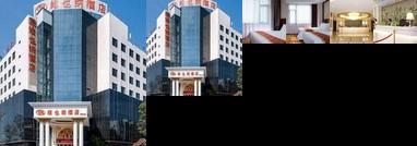 Huanying Living Hotel Dongguan Qiaotou