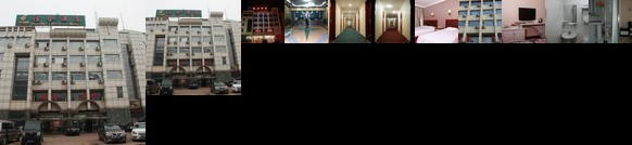 Yihe Hotel Qinhuangdao