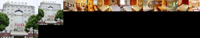 Wuxi Xinwang Hotel