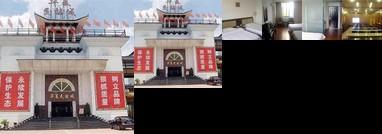 Huaxia National Hotel