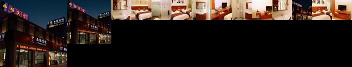 Xi Tang Hotel