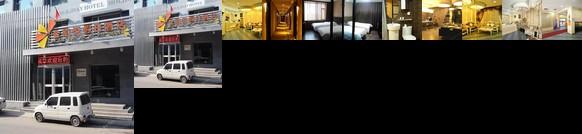 Jinkaiyue Holiday Hotel Yanbian