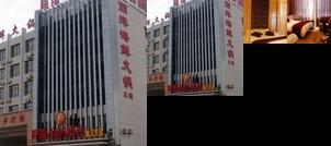 Longxiang Business Hotel Yinchuan Ningdong