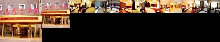 Tian Yuan Holiday Hotel