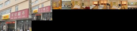 Super 8 Hotel Xuchang Qi Yi Lu