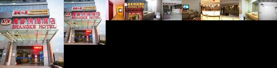 Shangke Inn