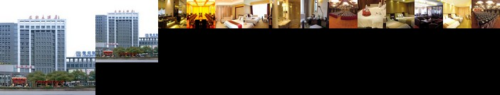 Qiandaohu Minghu Hotel