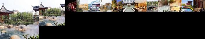 Zhisheng Hotspring Resort