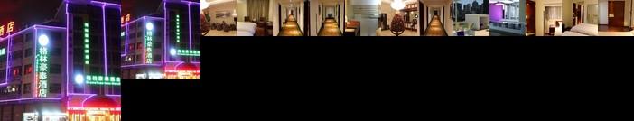 Greentree Inn Yiwu International Trade City Hotel