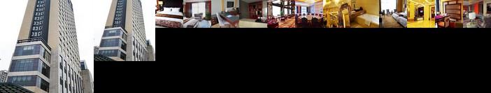 Wuhan Zongheng Hotel