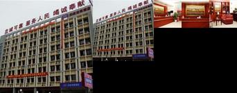 Hanting Hotel Yiyuan Developement Zone Branch