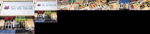 Hanting Hotel Hualian Mall