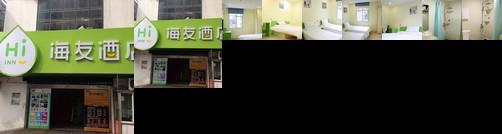 Hi inn Wuxi Shenglimen