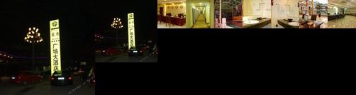 Guangchang Hotel