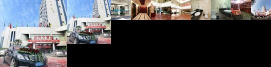 Shaanxi Yinhe Hotel