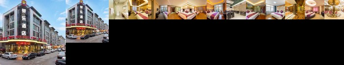 Rongle Business Hotel