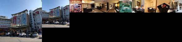 Yan City Hotel