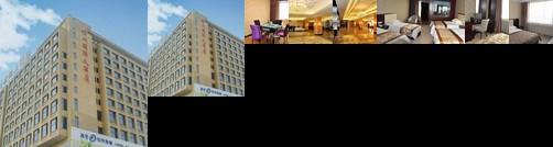 Shuzhou International Hotel