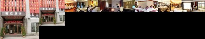 Tongling Pujing Hotel
