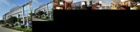 Pingliang Xinyu Business Hotel