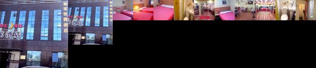 Home Inn- Qingdao Haier Road Branch