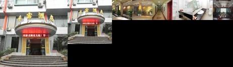 Quanjiao Hefu Hotel
