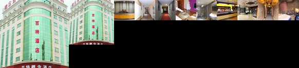 Bestc Hotel
