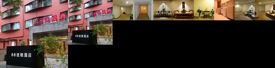 8 8 Beijing Chain Hotel