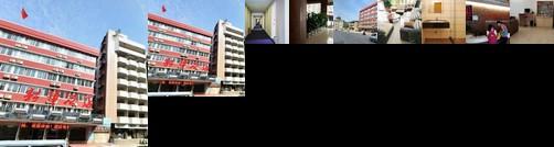 Xinhua Hotel Jinping