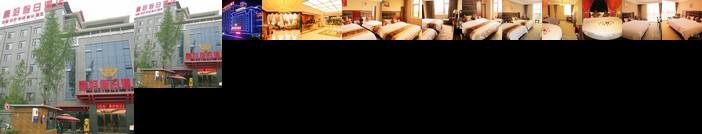 Jinghao Holiday Inn