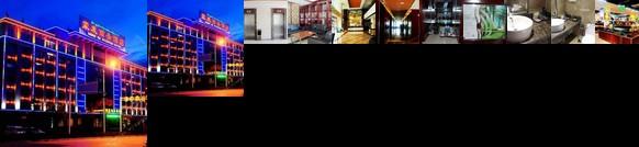 Mengfa Business Hotel