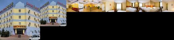 Home Inn Harbin Xinjiang Avenue