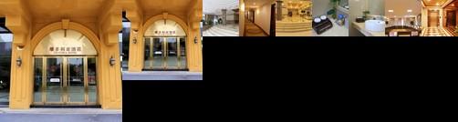 Victoria Hotel Haiyan