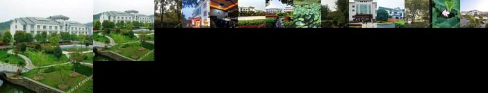 Mingyue Garden Hotel