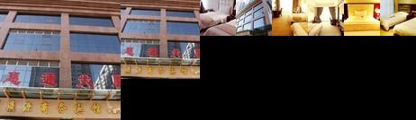 Dingyuan Business Hotel