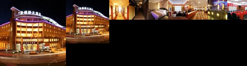 Sunrise Hotel Chengguan