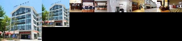 Starway Hotel Qiandao Lake Branch
