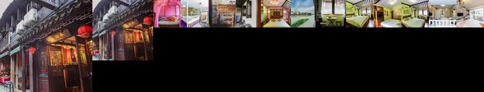 Wuzhen Riverside Boutique Hostel