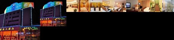 Guotai Hotel Lanxi