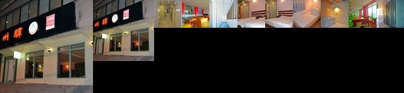 Dunhuang Sha Zhou Yi International Youth Hostel