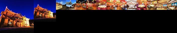 Tulip Inn Shangmo Hotel