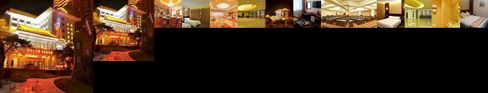 Changbaisong Hotel