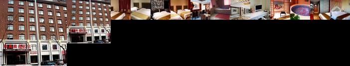 Li'ao Business Hotel